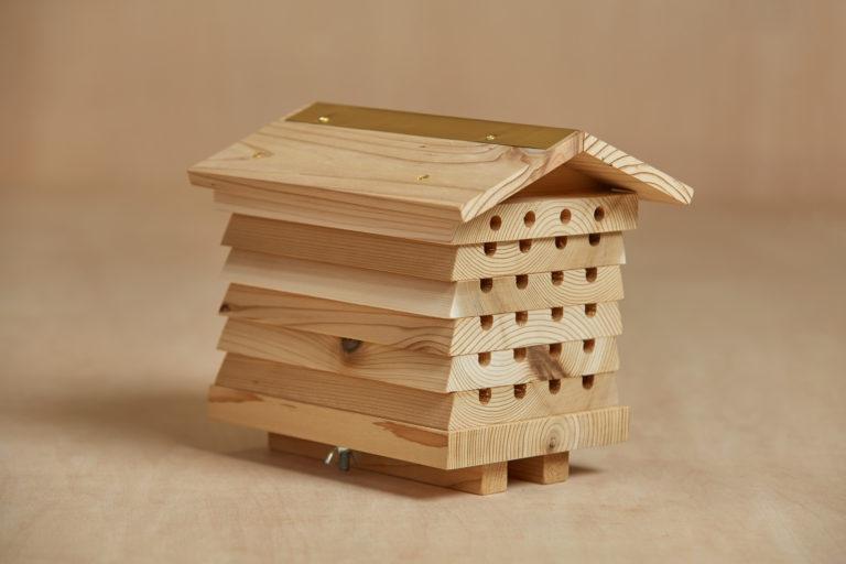 Bird Condominium